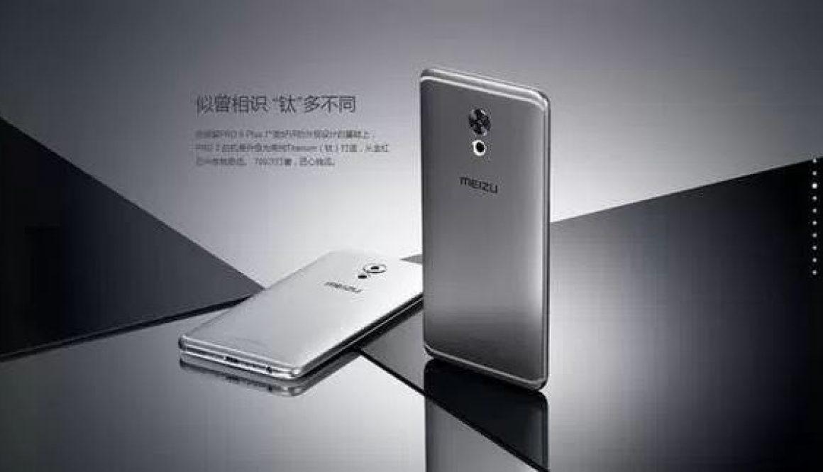 Meizu Pro 7 portada techaldia.com
