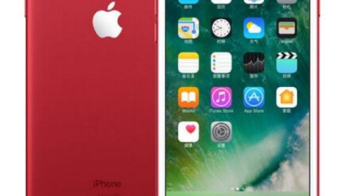 iphone 7 rojo